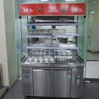 自助餐自选菜品冷藏保鲜工作台自助点菜台面展示柜麻辣烫冷柜新款