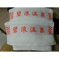 本厂批发定做温泉游泳纯白色大浴巾可印字刺绣LOGO提店标织标