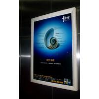 专业发布道杆道闸广告,电梯广告,灯箱广告,亚瀚传媒值得信赖
