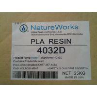 注塑级聚乳酸PLA塑料 美国NatureWorks 3001D 高流动 PLA生物降解塑料