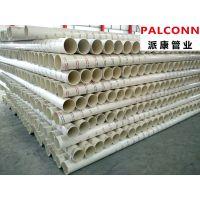 派康管业PVC管件,PVC排水管,质量好价格优