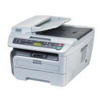 上海浦东兄弟打印机维修 Brother打印机维修服务电话 实体店地址