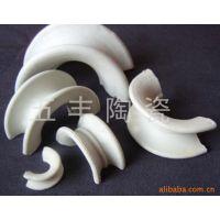 供应散堆填料陶瓷矩鞍环