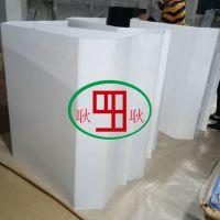 PC板折弯加工,上海耿耿塑料板材折弯加工厂家