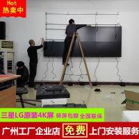 46寸液晶拼接屏 43寸49寸50寸55寸三星超窄边LED无缝拼接电视墙