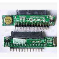特价2.5寸 SATA硬盘转IDE 44针接口转接卡 串口转并口 可用笔记本