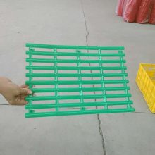 长期生产兔笼底板 塑料兔垫板 长毛兔用底板 兔脚底垫