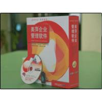 美萍超市管理软件支付功能满足广大客户多元化需求