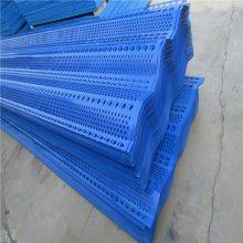 户外圆孔挡风板 料场防风墙 钢板抑尘网