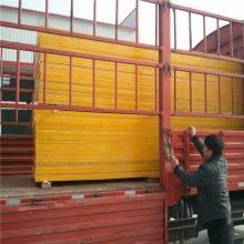 山东玻璃钢格栅 成都玻璃钢格栅 安全盖板