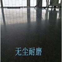 惠州混凝土地面无尘处理、陈江厂房旧地面翻新--无尘固化
