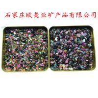 供应优质电气石负离子粉,白色负离子粉,晶体电气石粉