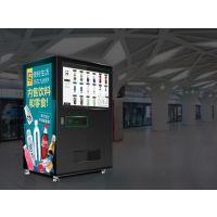巨米智能无人售货机!拥抱智能,传统零售蜕变为新零售!