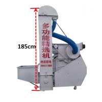 中原康地 KD-01玉米精选机,小型玉米筛选机,粮食清理机