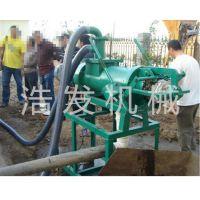 污水粪水分离机 猪粪挤压分离机