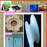 耐磨优力胶加工轴套 垫块 垫片 PU聚氨酯缓冲垫 密封件非标定做定制模具