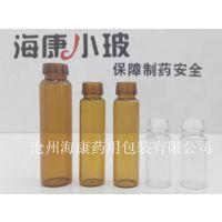玻璃瓶型设计的重要性沧州海康