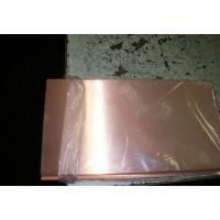 今日T1紫铜板多少钱一公斤