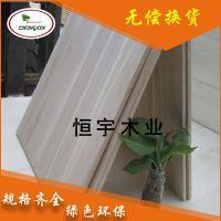 批发 抽屉板 实木板材 桐木板原料定制 一站式供货品质保证