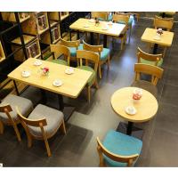 倍斯特日系咖啡厅简约现代餐桌甜品店奶茶店休闲会所桌复古小清新实木小圆桌厂家定制
