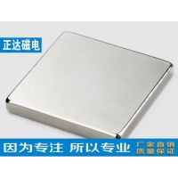 【正达磁电】高品质磁铁 耐高温 钕铁硼磁钢 方形磁铁订做