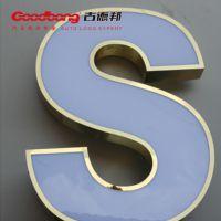 三维吸塑发光字制作 发光字制作价格 金属发光字