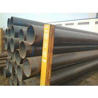 石油 化工 电力 锅炉用15CrMoG合金钢管 标准:GB5310-2008