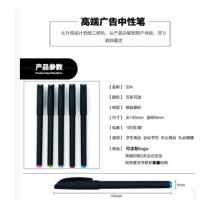 湖南长沙厂家直供 可定制商务圆珠笔 广告圆珠笔 塑料广告笔 酒类赠品笔 中性笔 礼品笔 签字笔