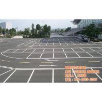 滁州马路划线,路美师交通(图),马路划线哪家好