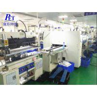 PCBA电路板开发代工 佩特电子定制生产