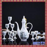 陶瓷酒具套装家用酒壶仿古中式小酒盅分酒器白酒杯