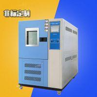 东莞直供高低温试验箱 高低温冷热冲击箱 小型恒温恒湿试验箱 佳兴成厂家非标定制