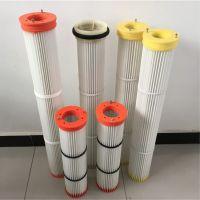 煜坤公司直销多种 PET滤芯定制 替代BHA水泥滤筒 150*930仓顶除尘滤筒