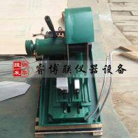 睿博联JGT 376砂基透水砖切割机