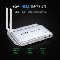 深圳市索飞翔现货直销50米无线延长器 单网延长器 HDMI无线延长器 信号传输放大器