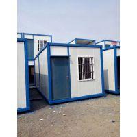 北京法利莱住人集装箱、活动房、岗亭、卫生间欢迎订购