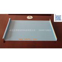 供应0.7厚矮立边25-430/330/230铝镁锰板