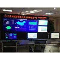 绍兴袍江智慧式用电安全管理系统云平台正式启动-力安科技