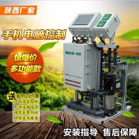 西安施肥机厂家 室内观光农场无土栽培专用高端水肥一体化设备图