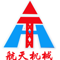 济南航天升降机械有限公司