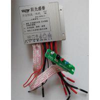 阳光盛誉带排线升压型太阳能控制器