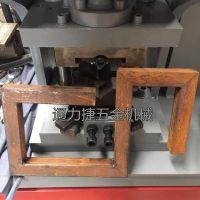 厂家供应液压方管45度角一次成型机 框架折角90度秒速成型