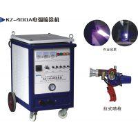 供应KZ-400电弧喷锌机 防腐喷铝机 水闸门喷涂机 喷铜机器