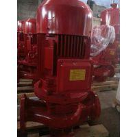 XBD8/44.4-100-250I专业生产 消防泵 喷淋泵 消火栓泵,稳压设备