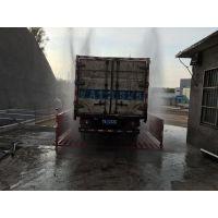 煤矿洗车机选煤厂洗轮机工程车辆洗车平台