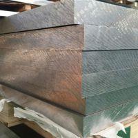 供应6005合金铝板 6005铝棒成分性能
