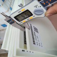 激光刀模胶板批发 优质冲压 蚀刻刀模胶板厂家 雄冠
