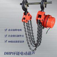 电动葫芦厂家|河北电动葫芦厂家|河北DHP电动葫芦厂家