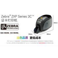厦门斑马ZXP series 3C彩色高品质成本低双面证卡打印机