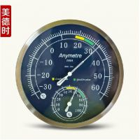 美德时指针式家用室内高精度温湿度计不锈钢TH603新款热销精品